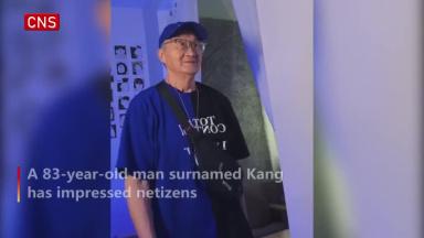 Grandpa blogger dresses with contemporary flair